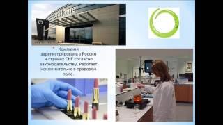 Презентация интернет-проекта компании Oriflame