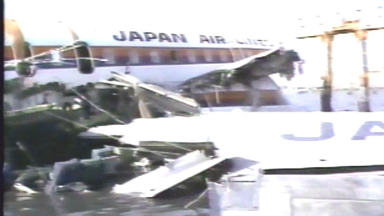 日本航空羽田沖墜落事故 1982 - YouTube
