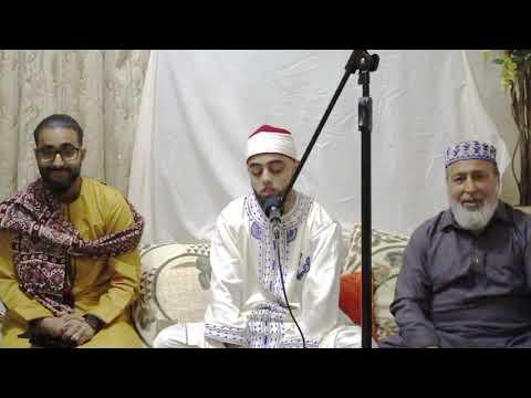 2018 Qari Ayyub Asif MIND BLOWING Tilawat e Quran Derby, UK 1/3