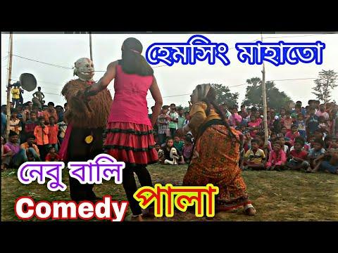 Hem Sing Mahato Chhou Comedy Show//Purulia...