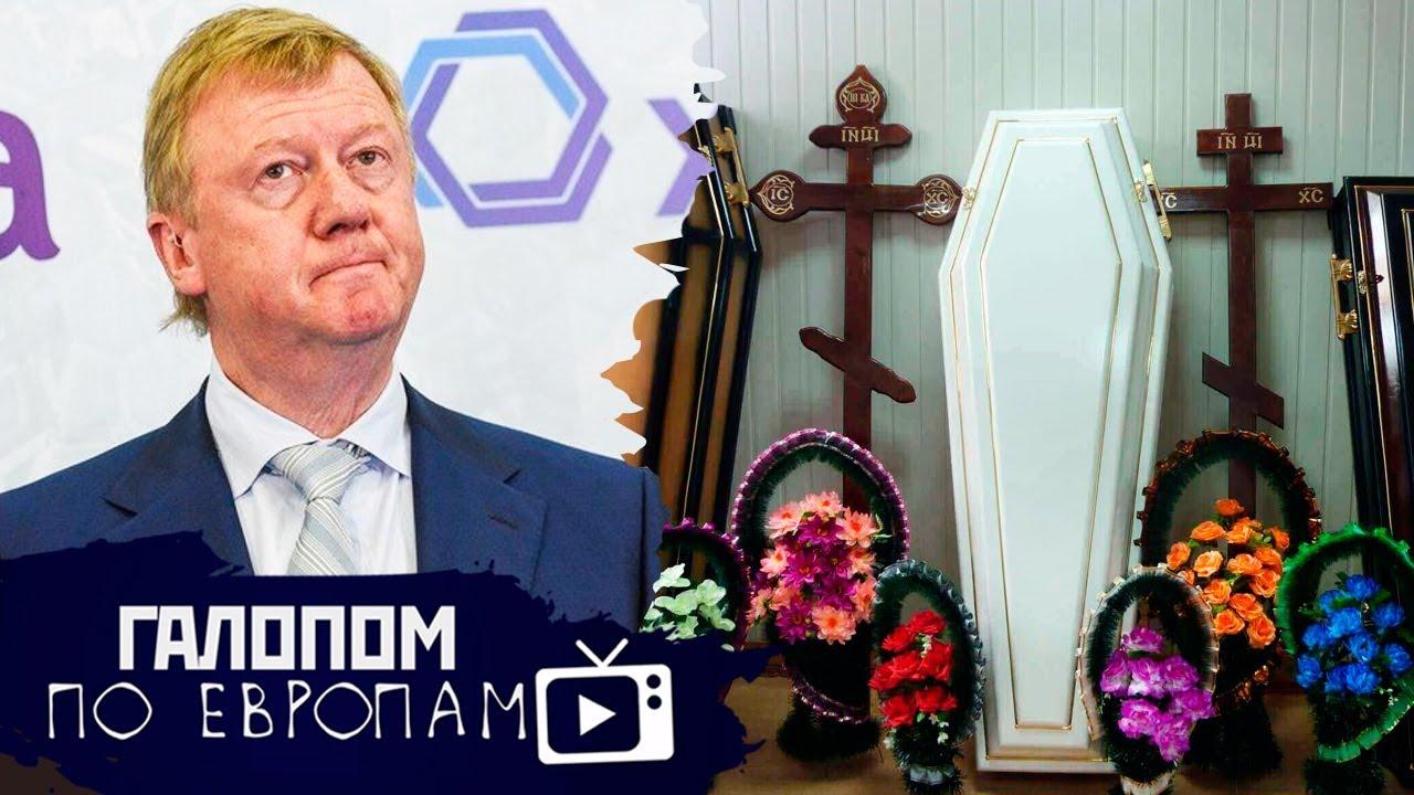 Профbiz_post / Вчерашние новости 04.12.20