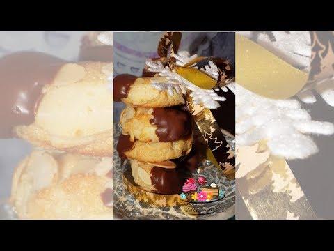 Mandelhörnchen / mit Marzipan / Weihnachtsplätzchen / backen mit Madeleines Schlemmerparadies