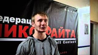 Командный Турнир Лиги RUSSIAN FULL CONTACT(, 2011-10-31T17:17:42.000Z)