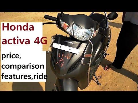Honda activa 4G review     honda activa 4G Vs 3G    honda activa 4g features    activa 4g honda