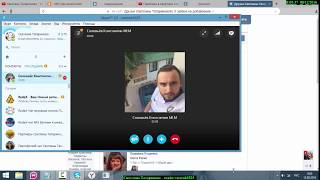 RedeX - Разговор в скайпе о криптовалюте