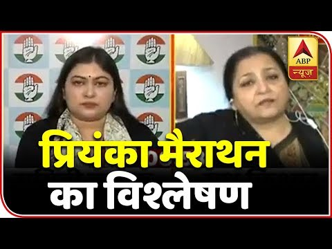 Seedha Sawal: Will Priyanka Gandhi's Marathon Meetings Prove Boon For Congress? | ABP News Mp3