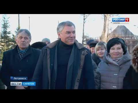 Вячеслав Володин остался недоволен реконструкцией Петровского горпарка