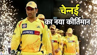 #IPL2018: Chennai To Play Their Record 7th IPL Final | Sports Tak