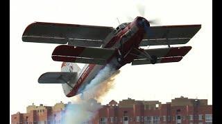"""Авиакатастрофа самолета Ан-2 """"Аннушка"""" - рулежка-взлет-полет... (полная версия)"""