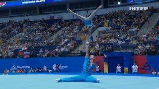 Самые яркие моменты соревнований по художественной гимнастике | Европейские игры 2019