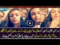 A Man Molested two Karachi girls and beatun up in public On Valentines day