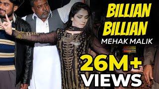 vuclip Mehak Malik || Billian Billian New Song 2019 ||  Shaheen Studio