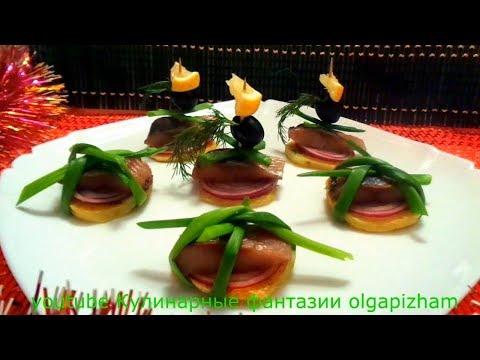 Праздничный слоёный салат с сёмгойиз YouTube · Длительность: 3 мин24 с