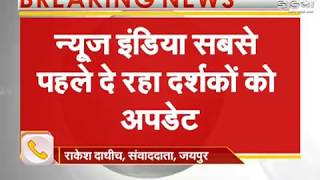 Latest Update on Sikar Bride Kidnap Case | Today Sikar News | News India Rajasthan