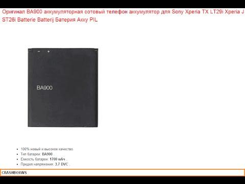 Сони Иксперия Z Зет цена, отзывы на Sony Xperia Z