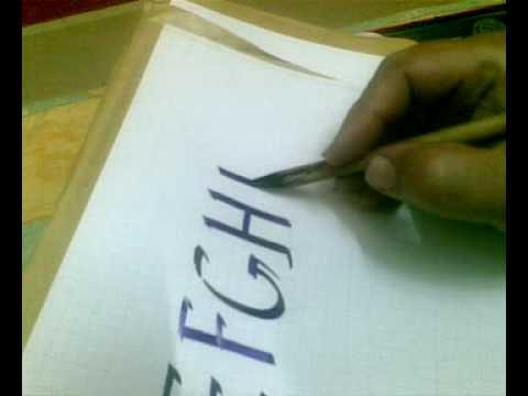 Calligraphy english gohar