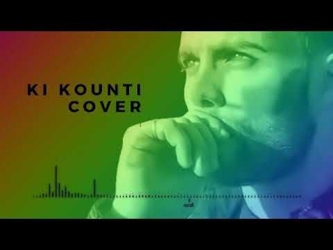 Prince Shadi - kI kounti Cheb Khaled ( Cover )