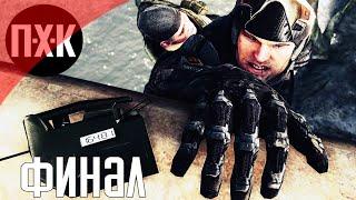 """Crysis Warhead. Прохождение 3. Сложность """"Спецназ / Delta""""."""