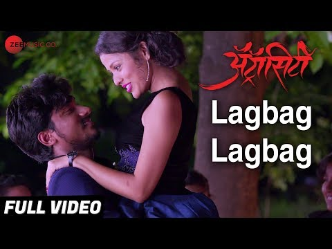 Lagbag Lagbag - Atrocity Marathi Movie HD Mp4 Video Song