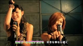 Chisato Airi ONLY Duet - Kanashiki Heaven