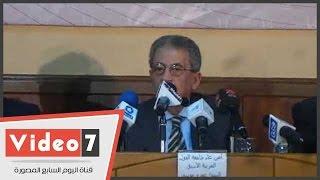 عمرو موسى يهدد بالانسحاب من جامعة msa بسبب السلام الجمهورى