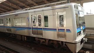 北総線7500形7501編成(622N)(第20回京成グループナイター号HM)エアポート急行羽田空港行き