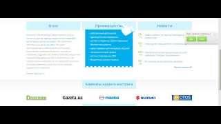 Надежный хостинг и домен для вашего сайта(Рекомендую http://www.besthosting.ua/?from=8x3DXJcwH9 Компания Besthosting., 2014-01-02T15:41:39.000Z)