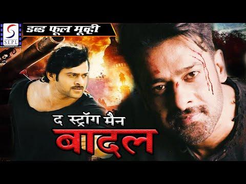 The Strong Man Baadal - Full Length Action Hindi Movie