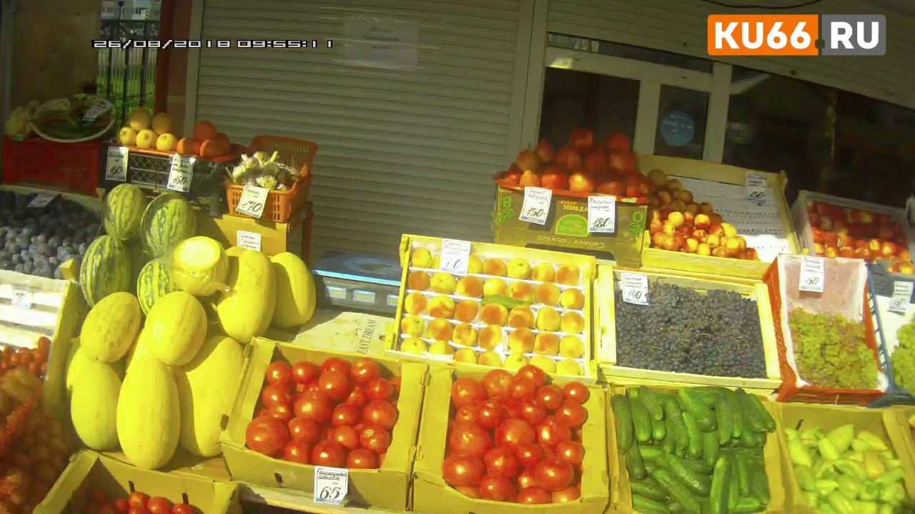 Обвес на рынке Добролюбовский
