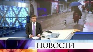 Выпуск новостей в 12:00 от 09.10.2019
