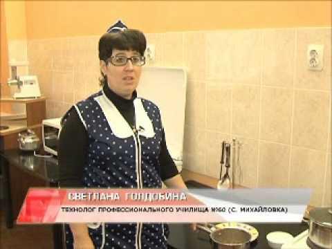 Вкуснейшее блюдо Копилка полезных дел - Молочный суп.wmv