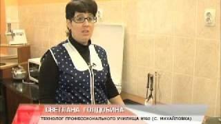 Копилка полезных дел - Молочный суп.wmv