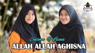 ALLAH ALLAH AGHISNA Cover By SALMA & LISNA