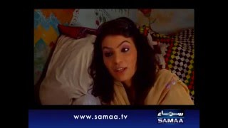 Charas Supplier Aurat - Wardaat Apr 04, 2012 SAMAA TV 1/4