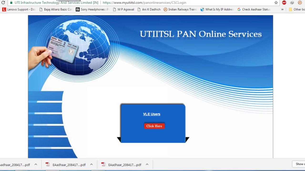Uti pan pdf card