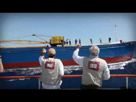 Ship to Gaza meeting