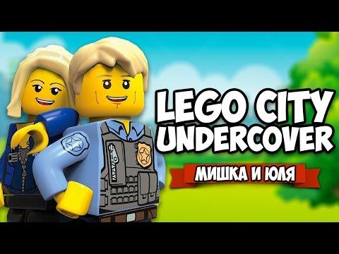 Игры Лего онлайн бесплатно