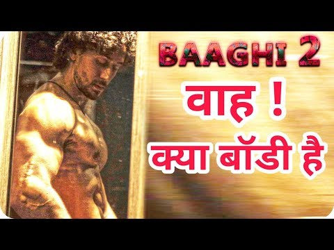 Baaghi 2 || Rebel Tiger Shroff Action Armour Look || Tiger Blasting Hot Arm