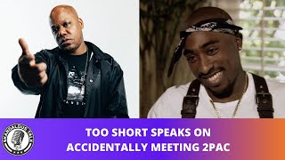 Too Short Tells Fat Joe How He Accidentally Met 2Pac & Didn't Know It | 2020