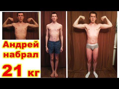 Андрей, 21 год. Москва. Набрал 21 кг. Жим гантелей сидя в атлетизме