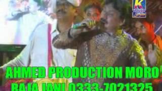 shaman ali mirali new album 2012  lakhan me niralo  tuhunjhe muhunjhe song