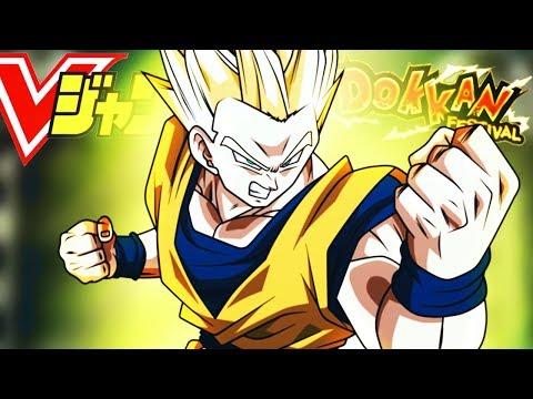 NEW FUTURE GOHAN DOKKAN FEST & NEXT EZA REVEALED! Dragon Ball Z Dokkan Battle