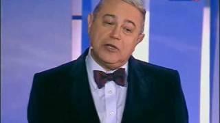 "Евгений Петросян - ""Академик"""