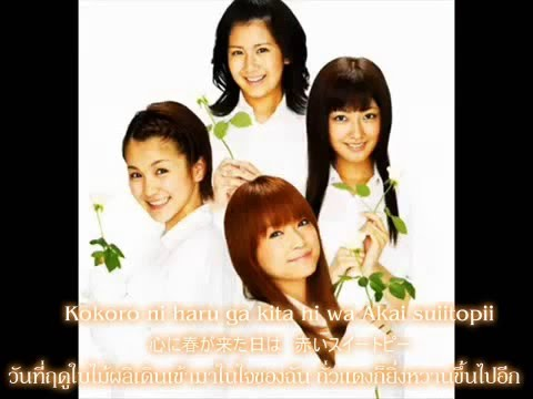 Tanpopo# Akai Sweet Pea「赤いスイートピー」 (Lyrics) (Thai sub)