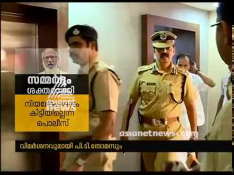 Syro Malabar land deal case; police has not registered case yet even after HC order