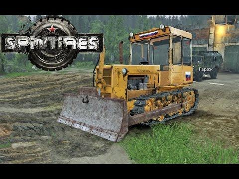 Гусеничный трактор ДТ-75 для Spin Tires 03.03.16