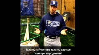 Greetings from Ben Zobrist to the FCA Ukraine Baseball Tournament