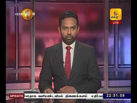 News 1st: Prime Time Tamil News - 10.45 PM | (23-05-2018)