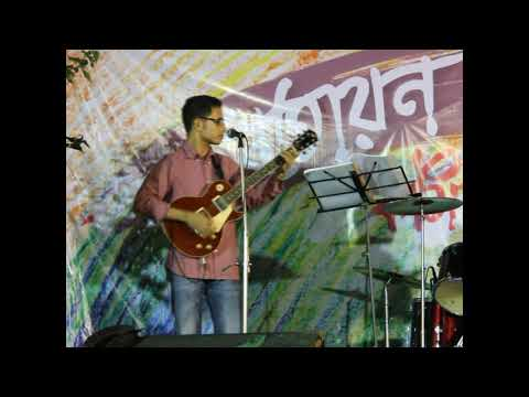 Hirak Rajar Deshe Gupi Bagha OST Kotoi Rongo Dekhi Duniyay Cover By Bangla Band Mallar Live