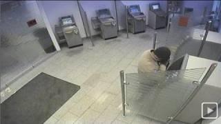 Bankautomaten-Mafia: Neue Tricks mit Klebeband und Teppichleiste - SPIEGEL TV Magazin